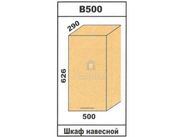 """В500 Шкаф навесной """"Лора"""". Производитель - Эра"""