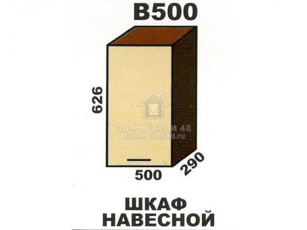 """В500 Шкаф навесной """"Шимо"""". Производитель - Эра"""