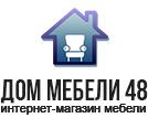 Дом мебели 48